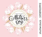 mother's day greeting card with ... | Shutterstock .eps vector #1058903993