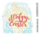 happy easter lettering on hand...   Shutterstock .eps vector #1058909159