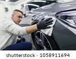 a man cleaning car with... | Shutterstock . vector #1058911694