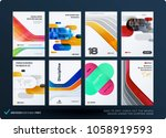 creative design of business... | Shutterstock .eps vector #1058919593