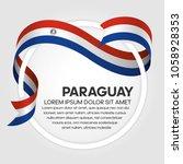paraguay flag background | Shutterstock .eps vector #1058928353