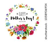 happy mother's day card with... | Shutterstock .eps vector #1058936954