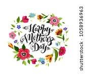 elegant lettering happy mother... | Shutterstock .eps vector #1058936963