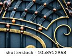 magnificent wrought iron gates  ... | Shutterstock . vector #1058952968