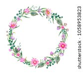 watercolor hand painted round... | Shutterstock . vector #1058953823