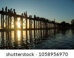 u bein bridge  amarapura ...   Shutterstock . vector #1058956970