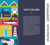 visit iceland  travel...   Shutterstock .eps vector #1058959514