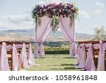 arch  decorated with trunks and ... | Shutterstock . vector #1058961848