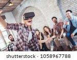 business people making team... | Shutterstock . vector #1058967788