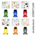 set of colorful garbage cans...   Shutterstock .eps vector #1058971100