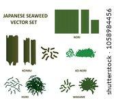 seaweed vector set. japanese... | Shutterstock .eps vector #1058984456