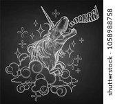 graphic dinocorn. roaring... | Shutterstock .eps vector #1058988758