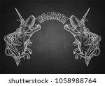 two graphic dinocorns. roaring... | Shutterstock .eps vector #1058988764