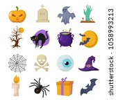 halloween cartoon cute... | Shutterstock . vector #1058993213