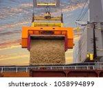 raw sugar bulk is loading in...   Shutterstock . vector #1058994899