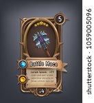 card of fantasy battle mace...