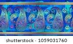 seamless ornament horizontal... | Shutterstock .eps vector #1059031760