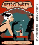 retro party invitation card.... | Shutterstock .eps vector #1059044849