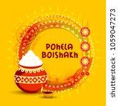illustration of bengali new...   Shutterstock .eps vector #1059047273