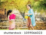 thai girls children playing... | Shutterstock . vector #1059066023