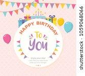 happy birthday background.... | Shutterstock .eps vector #1059068066