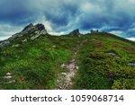 carpathian mountains summer... | Shutterstock . vector #1059068714