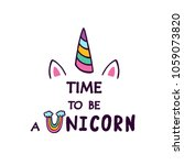 time to be unicorn vector... | Shutterstock .eps vector #1059073820