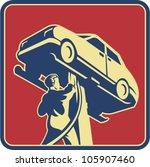 illustration of a mechanic... | Shutterstock .eps vector #105907460