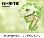 visual drawing of cosmetic... | Shutterstock .eps vector #1059075149