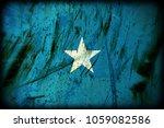 somalis flag on rusty metal... | Shutterstock . vector #1059082586