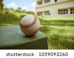 baseball playing ball portrait | Shutterstock . vector #1059093260