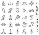 thin line icon set   search... | Shutterstock .eps vector #1059106316