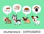 set of cartoon character cute...   Shutterstock .eps vector #1059106853