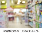 supermarket and mall in blur... | Shutterstock . vector #1059118376