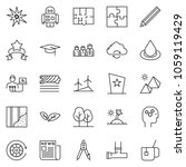 thin line icon set   newspaper... | Shutterstock .eps vector #1059119429