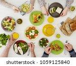 friends having dinner | Shutterstock . vector #1059125840