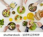 friends having dinner | Shutterstock . vector #1059125909