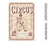 circus ticket. carnival poster. ... | Shutterstock .eps vector #1059154310