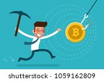 greedy man running to bit coin... | Shutterstock .eps vector #1059162809