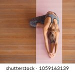 young woman practicing... | Shutterstock . vector #1059163139