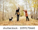 loving couple walk through the... | Shutterstock . vector #1059170660