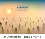 Stock vector abstract background forest wilderness landscape misty morning trees in tne fog template for 1059174746