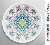 decorative plate with round... | Shutterstock .eps vector #1059177590