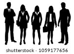 set of business people  vector... | Shutterstock .eps vector #1059177656