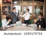smiling boss promoting... | Shutterstock . vector #1059179753