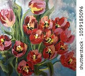 Drawing Of Decorative Tulips...