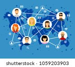 avatar vector image human faces ... | Shutterstock .eps vector #1059203903