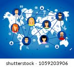 avatar vector image human faces ... | Shutterstock .eps vector #1059203906
