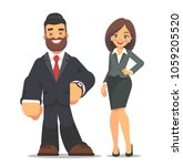 happy businessman and... | Shutterstock .eps vector #1059205520