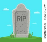 old stone tombstone with grass. ... | Shutterstock .eps vector #1059217394
